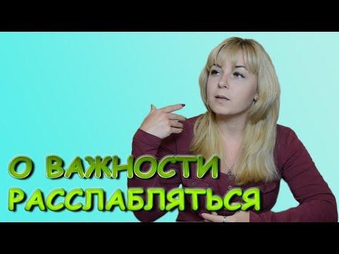 знакомства по киеву с номерами телефонов