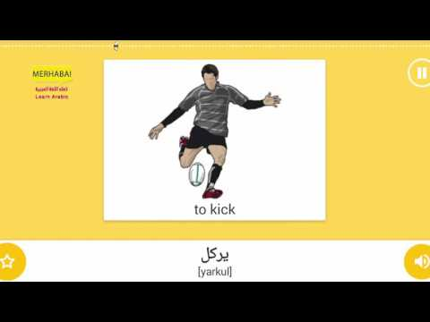 Review Sport - important words - Soccer - Fitness - Learn Arabic - تعلم اللغة العربية