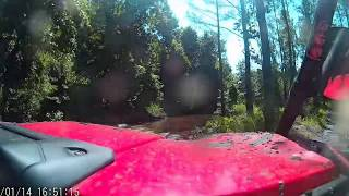 Hog Waller ATV area after 4 inches of rain! 06/24/2017 thumbnail