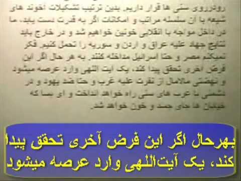 Mossadegh 1951, سخن مصدق در ۶۰ سال پيش