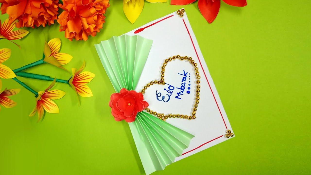 how to make easy handmade eid mubarak special card  eid