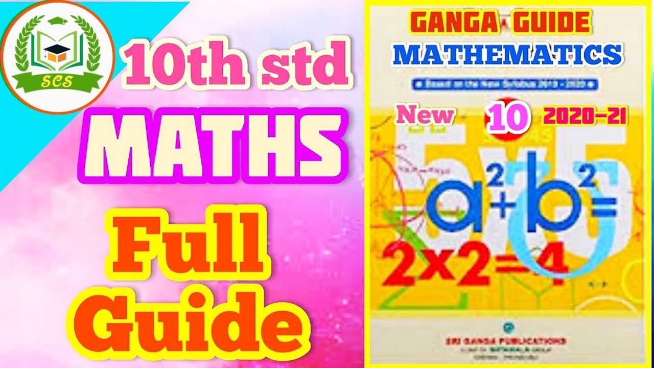 10th STD maths full guide | EM 2020-2021 | maths ganga ...