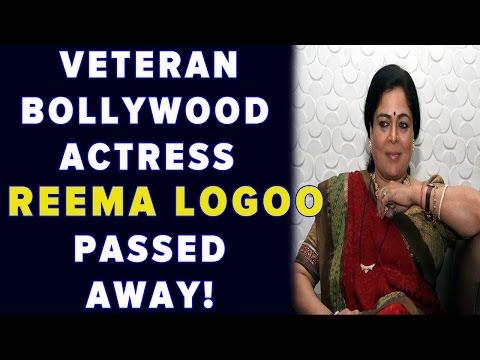 Veteran Bollywood Actress Reema Lagoo Passed away!