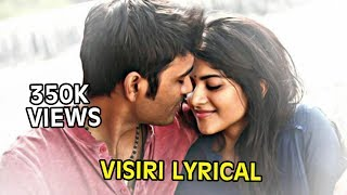 Visiri song lyrics from enpt