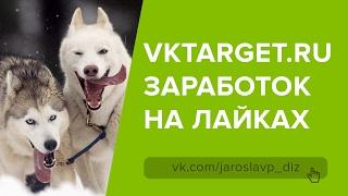 2⃣0⃣1⃣7⃣  Реально ли заработать на Олимп Трейд   10 000 рублей за несколько минут