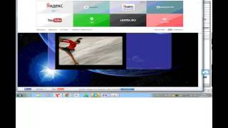 Школа InWeb урок по созданию видеооткрытки  олимпиада