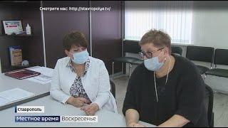 Ставропольцы не верят в коронавирус Что рассказали врачи инфекционисты
