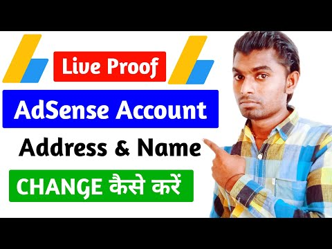 Download How to change name and address in google adsense account   AdSense me name address change kaise kare