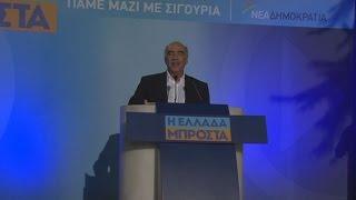 Β. Μεϊμαράκης: