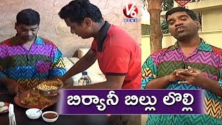 Bithiri Sathi Satirical Conversation With Savitri Over EC Rules On Election Expenses | Teenmaar News