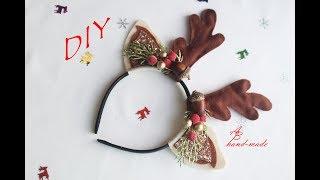 Рога оленя. Новогодний ободок./DIY:Reindeer Antlers. Christmas headband.