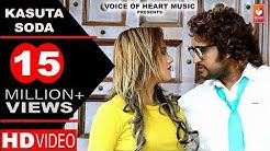 Kasuta Soda | Manjeet Panchal, NS Mahi | Latest Haryanvi Songs Haryanavi 2017 | Dj Song
