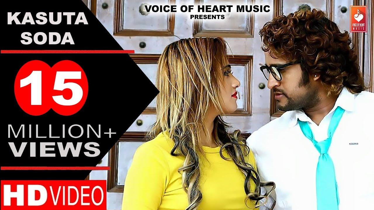 Download Kasuta Soda | Manjeet Panchal, NS Mahi | Latest Haryanvi Songs Haryanavi 2017 | Dj Song