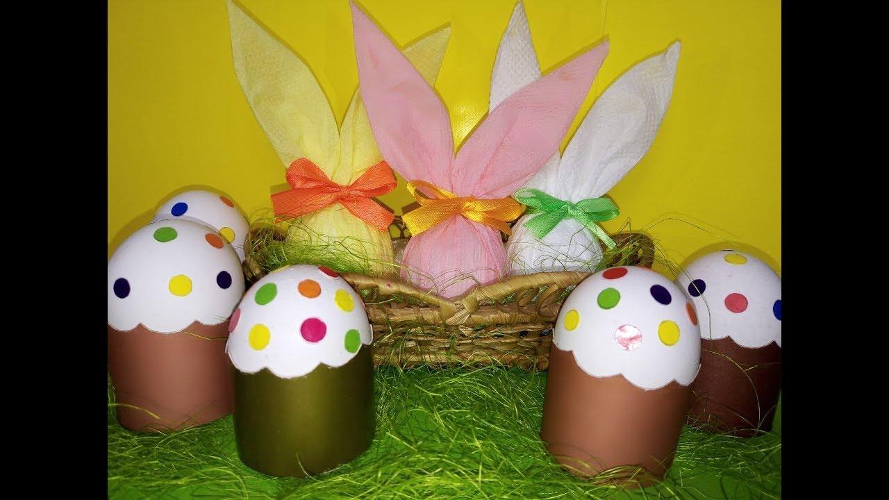 Необычное украшение пасхальных яиц для детей, или вместе с детьми. Пасхальные идеи.