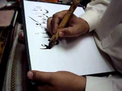 Nastaliq and Thuluth calligraphy by World famous calligraphist Ustad Khurshid Gohar-pakistan