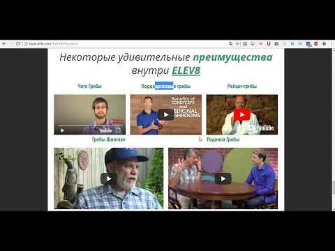 Видео Инструкция по применению дезинфицирующего средства жавелион