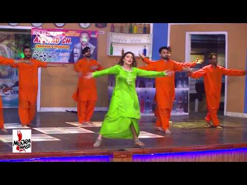 THAND LAGDI MENU - 2017 PAKISTANI MUJRA DANCE
