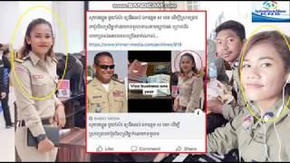 ប៉ូលិសស្រីវ័យក្មេងបោកប្រាក់គេនោះស្នងការនគរបារាជធានីភ្នំពេញចេញសេចក្តីបញ្ជាក់ហើយ|Khmer News Sharing