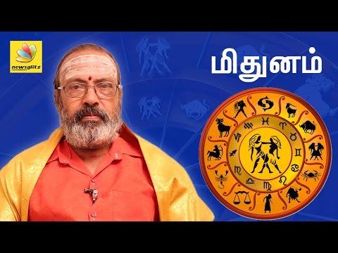 Mithuna Rasi Guru Peyarchi Palangal 2016 to 2017 | Tamil Astrology Predictions