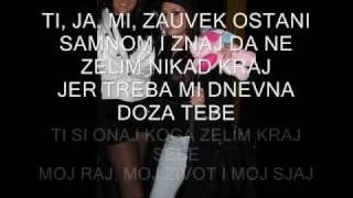 Tia i Sonia - Jednom kada odes (NOVA VERZIJA) 2010