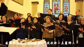 二二八  71周年公義和平紀念禮拜