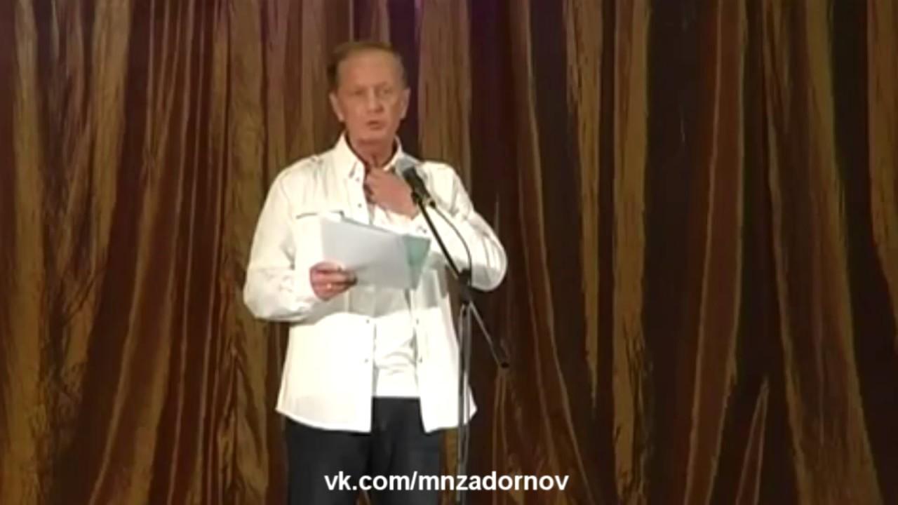 знакомство в кингисеппе вконтакте
