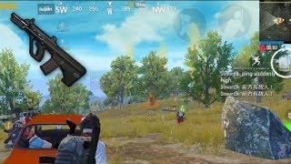 This gun literally has zero recoil | PUBG Mobile