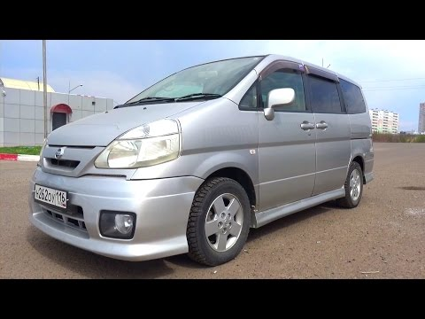 2003 Nissan Serena. Start Up, Engine, and In Depth Tour.