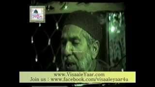 URDU NAAT( Tera Aana Mere Ghar)ABDUL SATTAR NIAZI.BY Visaal
