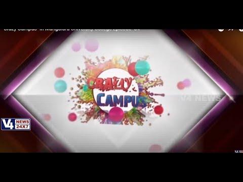 "Crazy Campus - ""Student's Day"" Celebration Besant Women's College, Mangaluru. - 02"