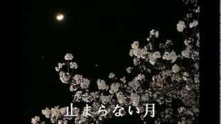 2014. 2月2日 大森風に吹かれてで、歌わせていただいた曲です。
