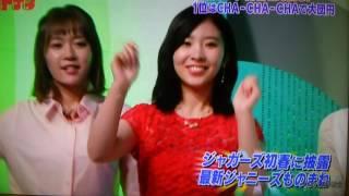 BS日本テレビ、昭和うたのベスト10.