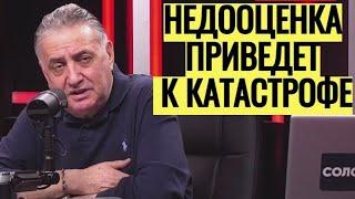 России готовят РАЗВАЛ! Багдасаров в УЖАСЕ! ЖЕСТКО о Навальном и его заявлениях в суде