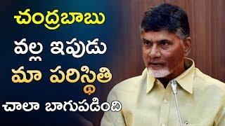 చంద్రబాబు వల్ల ఇపుడు మా పరిస్థితి చాలా బాగుపడింది   ChandraBabu   Mangalagiri Saree   Telugu Insider