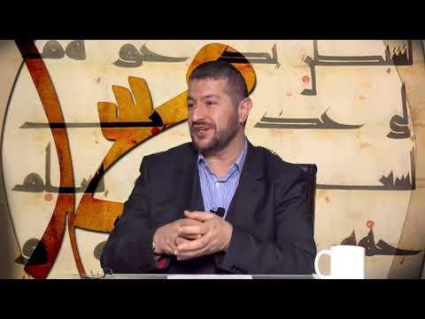 25. Bir Baba Olarak Hz. Peygamber (sas) / Muhammed Emin Yıldırım