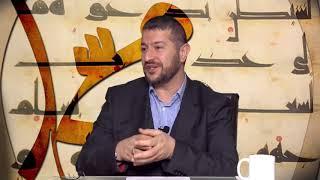 Bir Baba Olarak Hz. Peygamber (sas) | Muhammed Emin Yıldırım (25. Ders)