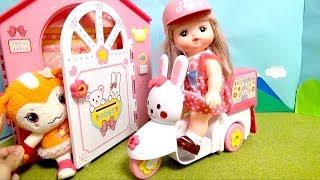 メルちゃん うさぎさんバイクに乗ってチョロミーのおうちまでごはんを届けるよ!ガラピコぷ〜 メルちゃん おもちゃアニメ❤️ごっこ遊び ❤︎ thumbnail