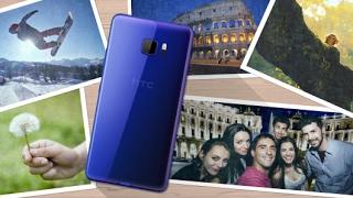 #htchelp HTC U Ultra - Camera: Pro mode and Selfie Panorama
