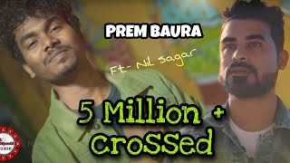 PREM BAURA  !! NEW SONG  !!Singer- Nil sagar...!! New sambalpuri sad song 2020 !!