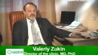 видео  iVF Riga klinik