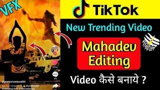 Tiktok mahadev video   mahadev in sky editing   Tiktok shiv video editing