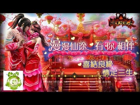 Web Game Private Ảo Mộng Tu Tiên | Free Full All - 999.999.999KNB + 999.999.999 All Money