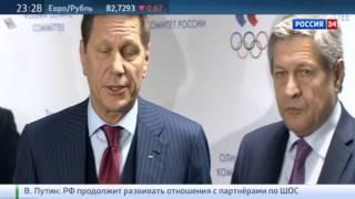 Шанс российским легкоатлетам на Олимпиаду в Рио дает WADA(, 2016-01-15T05:14:24.000Z)
