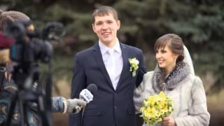 Свадьба Дмитрия и Ольги 14 ноября 2014 года