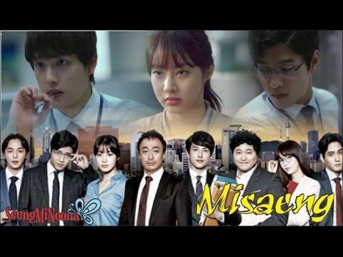 Misaeng (Korean Drama, 2014)