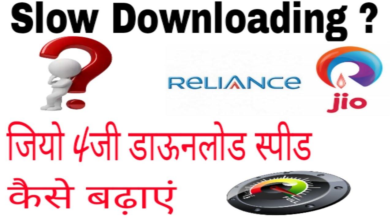 [Hindi] How to Increase Jio 4g Download Speed up 2 x Tips ! Jio Apn