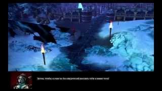 Ролик Warcraft 3 [По ту сторону..] - Глава II