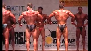 Чемпионат россии 2011 - бодибилдинг до 90 кг - 1 раунд.wmv