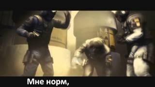 CS:GO Прикол,Русский трейлер