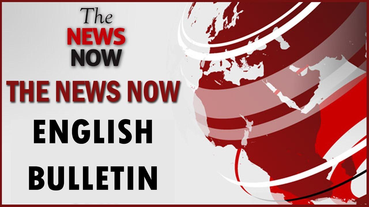 #Tnn English News Bulletin